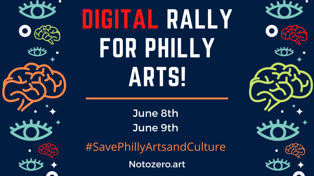 digital-rally-arts